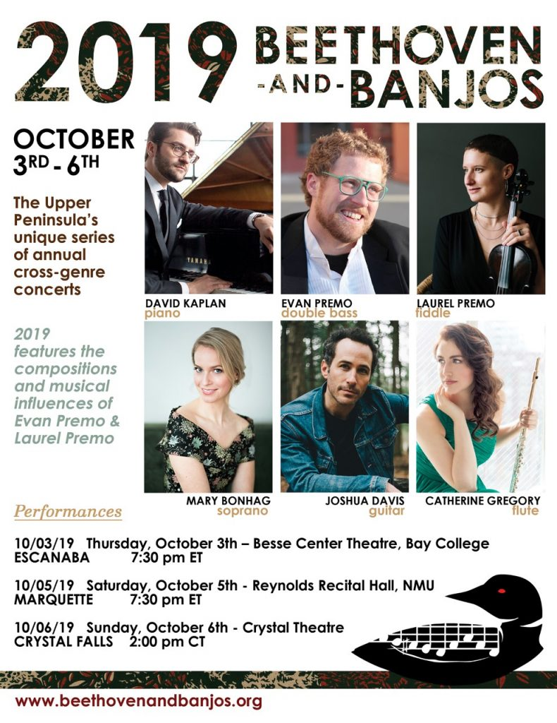 Beethoven and Banjos Performance Dates